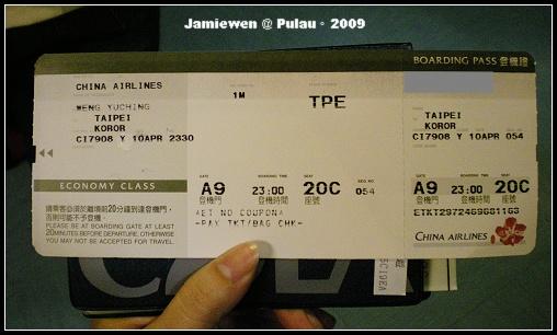 DSCN1439.JPG