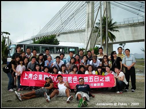 DSCN4251.jpg