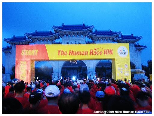 2009 Nike Human Race 10k-06.jpg