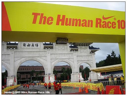 2009 Nike Human Race 10k-07.jpg