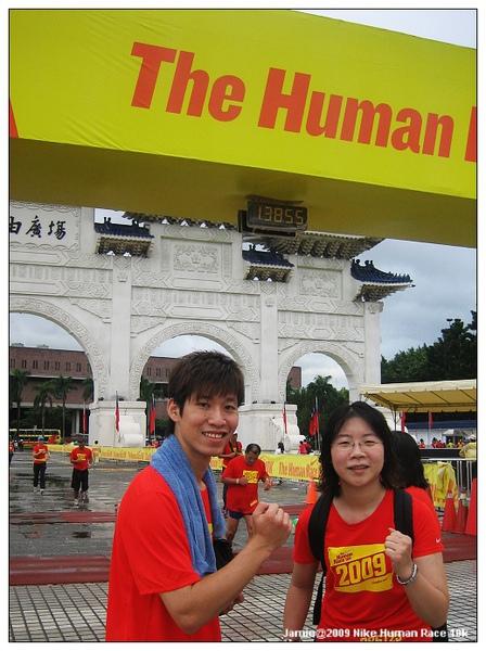 2009 Nike Human Race 10k-08.jpg