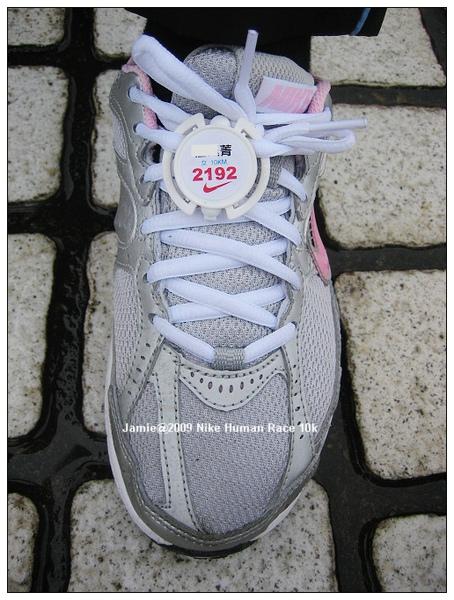 2009 Nike Human Race 10k-09.jpg