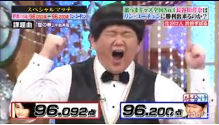 20130927小胖對長谷川芹奈3-1