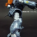 MSM-07E 「ズゴックE」