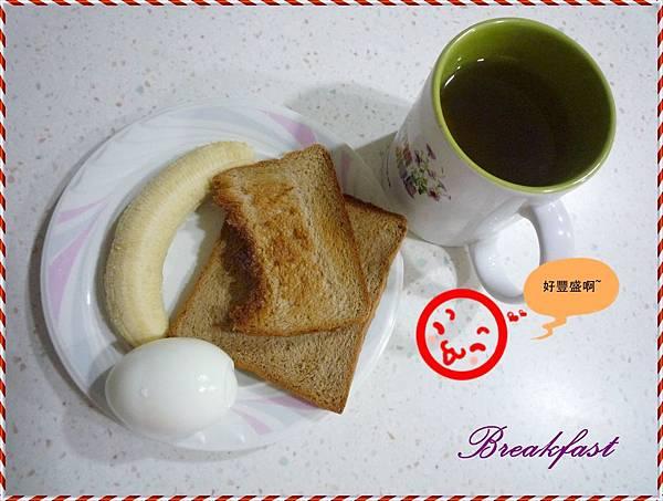 榮總食譜Day 2 breakfast