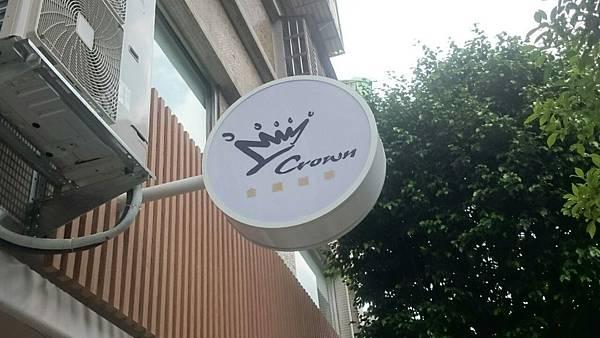 柚子日記 金礦咖啡 鄭明析8.JPG