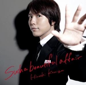 Such a beautiful affair 通常盤