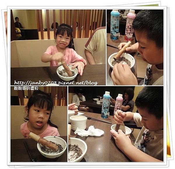 eat1_3