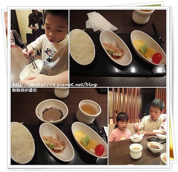 eat1_4