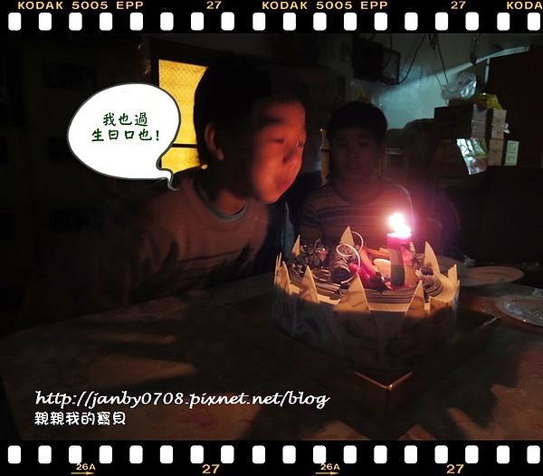 birth-2.JPG