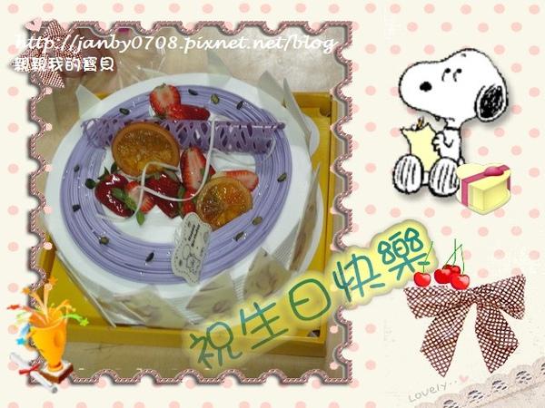 birth-3.jpg