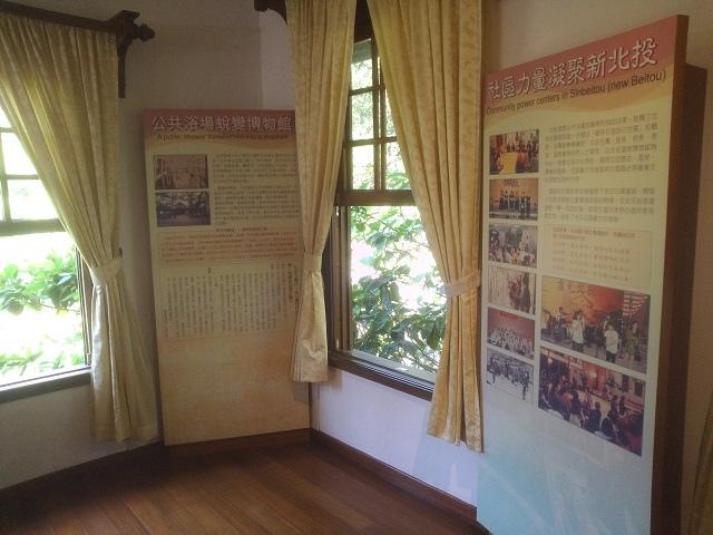 溫泉博物館3