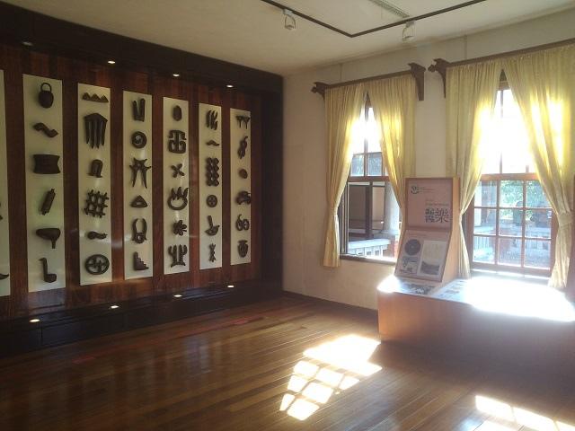 溫泉博物館4