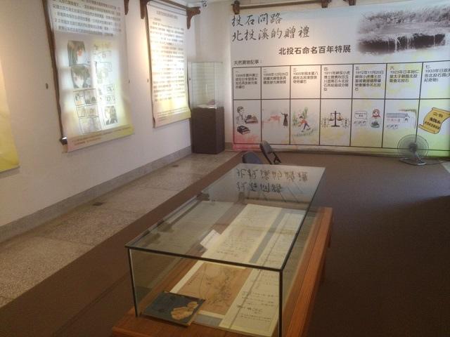 溫泉博物館11