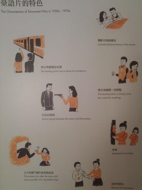 溫泉博物館13