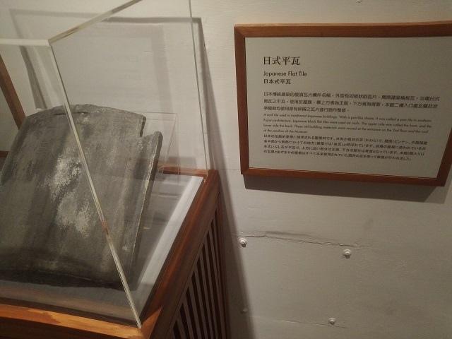 溫泉博物館24