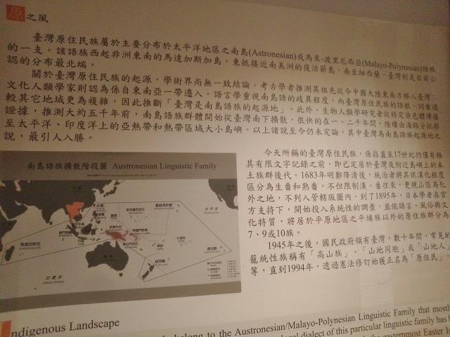 北投文物館25