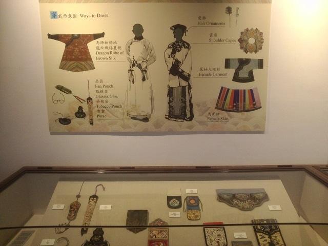 北投文物館29