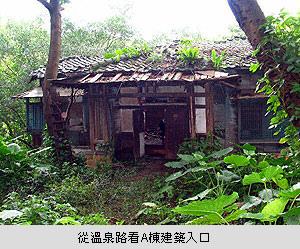 台銀舊宿舍