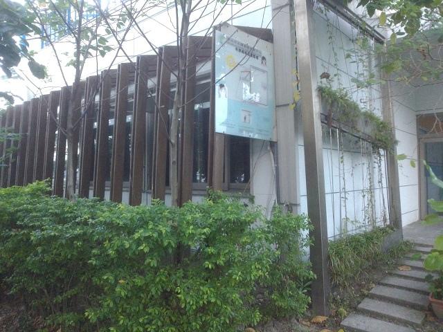 新北市永續環境教育中心20
