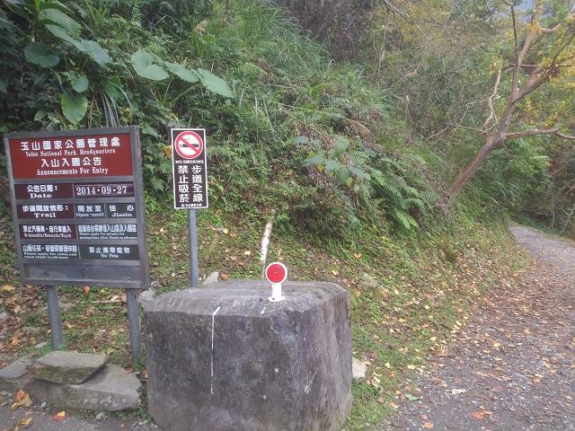 瓦拉米步道1