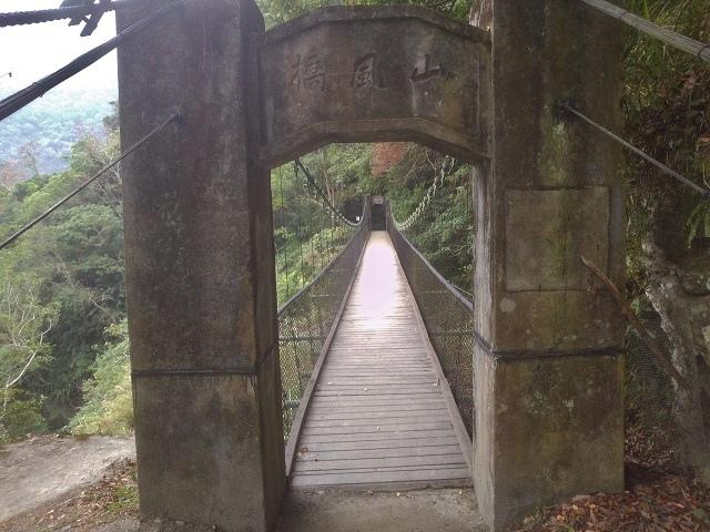 瓦拉米步道23
