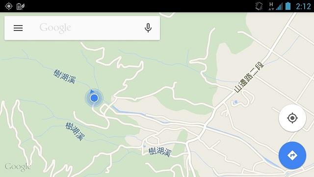 樹湖櫻花&瀑布15