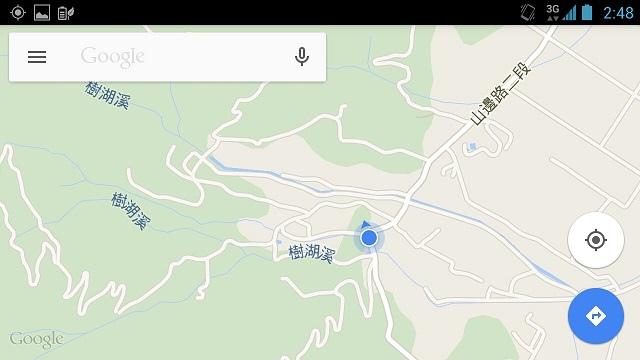 樹湖櫻花&瀑布38