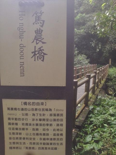 九寮溪32
