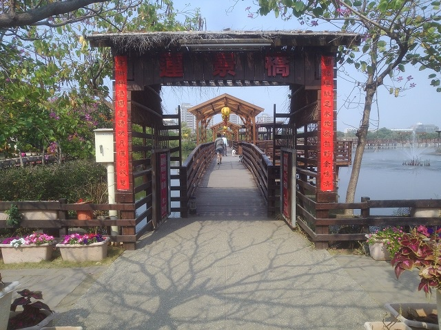嘉蓮濕地公園6