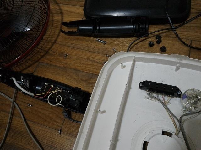 電扇二合一修理3