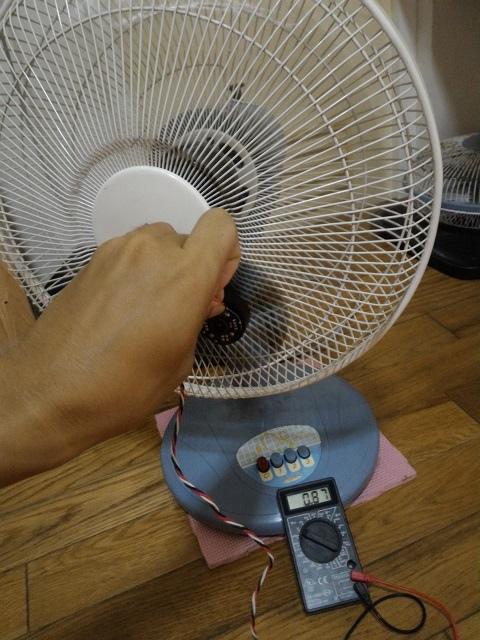 風扇發電7