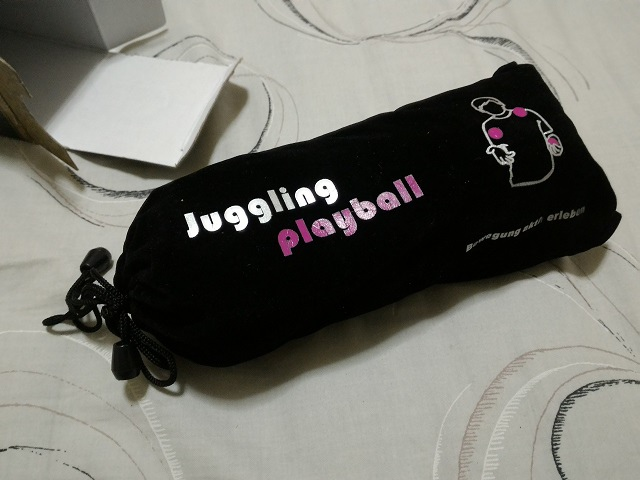 juggling ball2