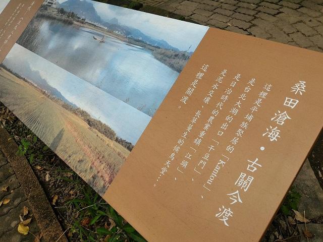 關渡自然公園10