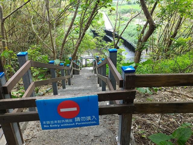 關渡自然公園16