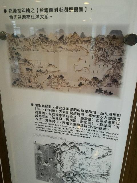 關渡自然公園22