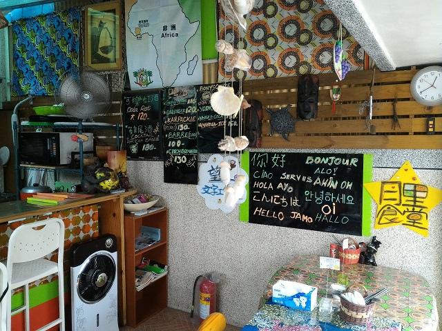 非洲象牙海岸小廚房3