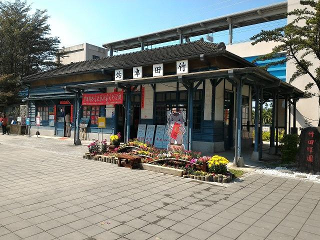 竹田驛站2