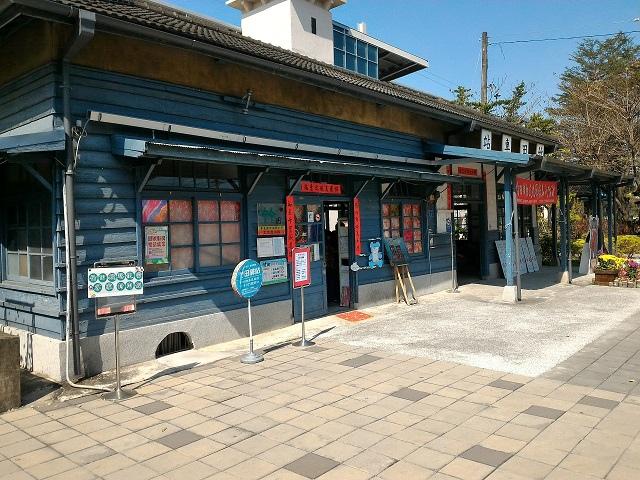 竹田驛站3