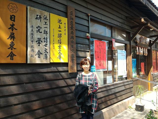 竹田驛站8