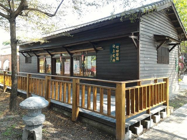 竹田驛站9