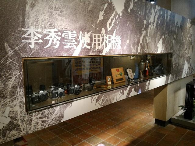 竹田驛站19