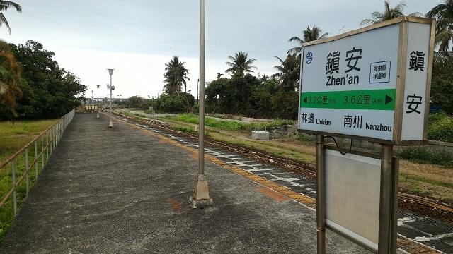 枋寮&鎮安車站22