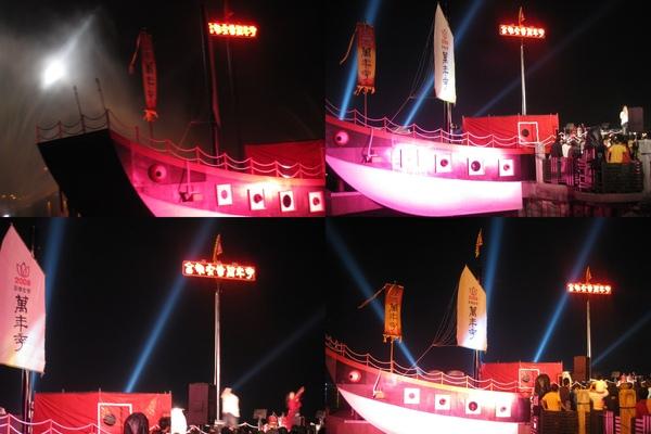 船型舞台.jpg