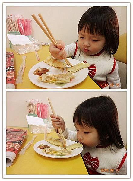 自己動手吃早餐