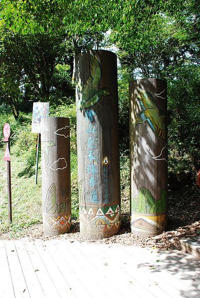 森林步道入口