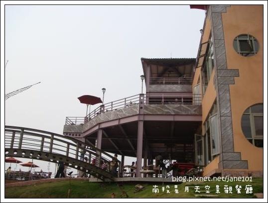 DSC04907.JPG