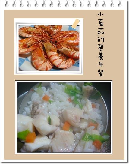 颱風餐2.jpg