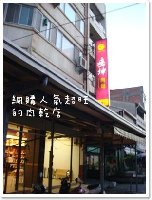上田29.JPG