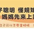 成長課程banner.jpg